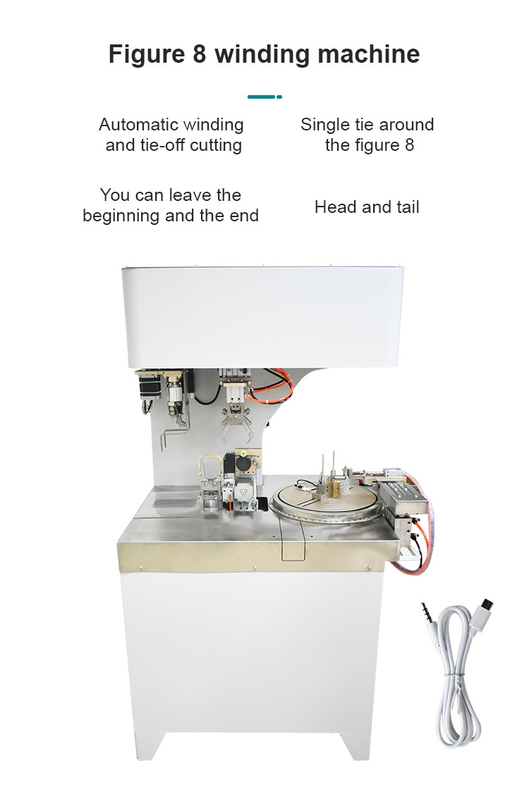High speed automatic 8 Shape Wire Winding and Tying Machine for Thick Wires Used for:AC power cord, DC power cord, headphones line, audio line, USB cable, the video line, HDMI HD line, etc all kinds of the transmission line with plastic bags core twisted